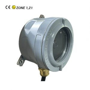 Caméra CCTV ATEX